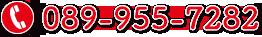 tel.089-955-7282