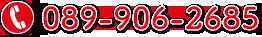 tel.089-906-2685